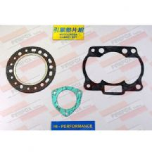 Suzuki RM250 1982 - 1985 Mitaka Top End Gasket Kit